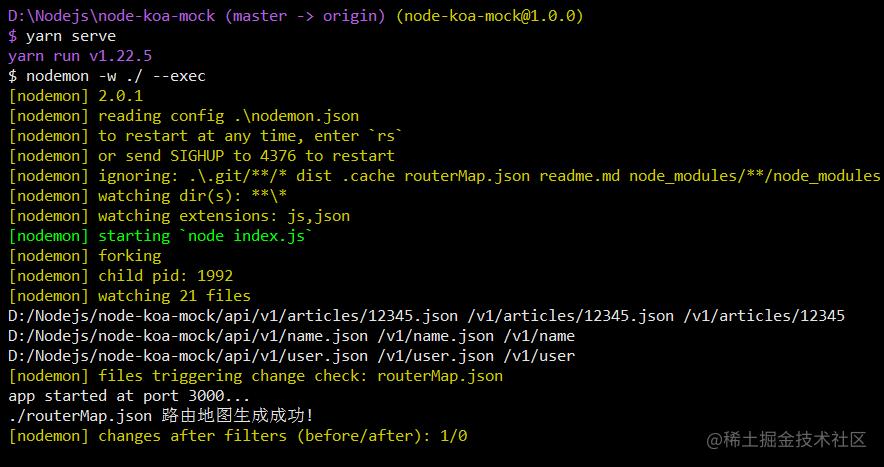 node-koa-mock-start-serve
