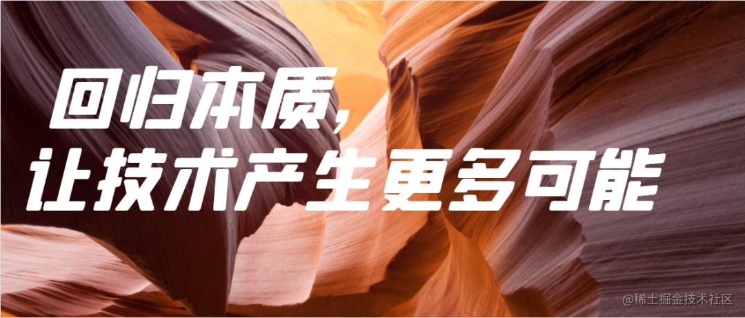 打破系统边界,云端协同创新——专访华为云视频架构师 黄挺