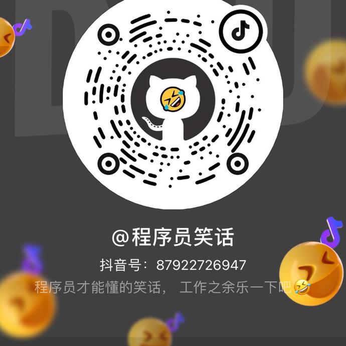 TIR_cool于2021-10-05 12:09发布的图片