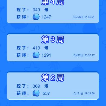 不中奖不改名于2021-10-23 21:53发布的图片