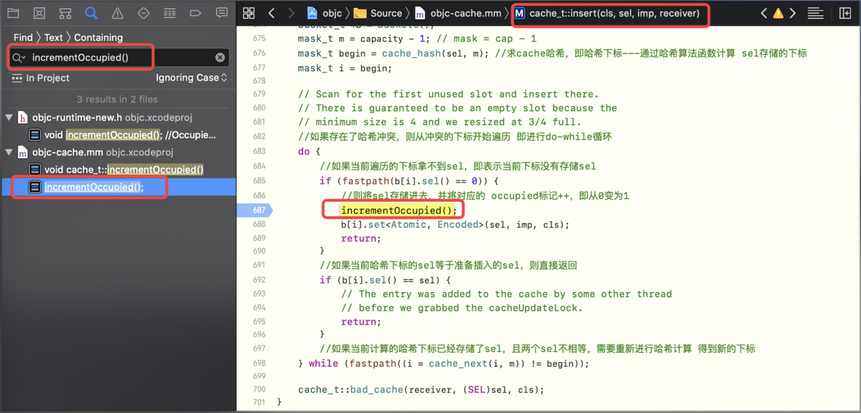 cache_t中insert调用incrementOccupied方法
