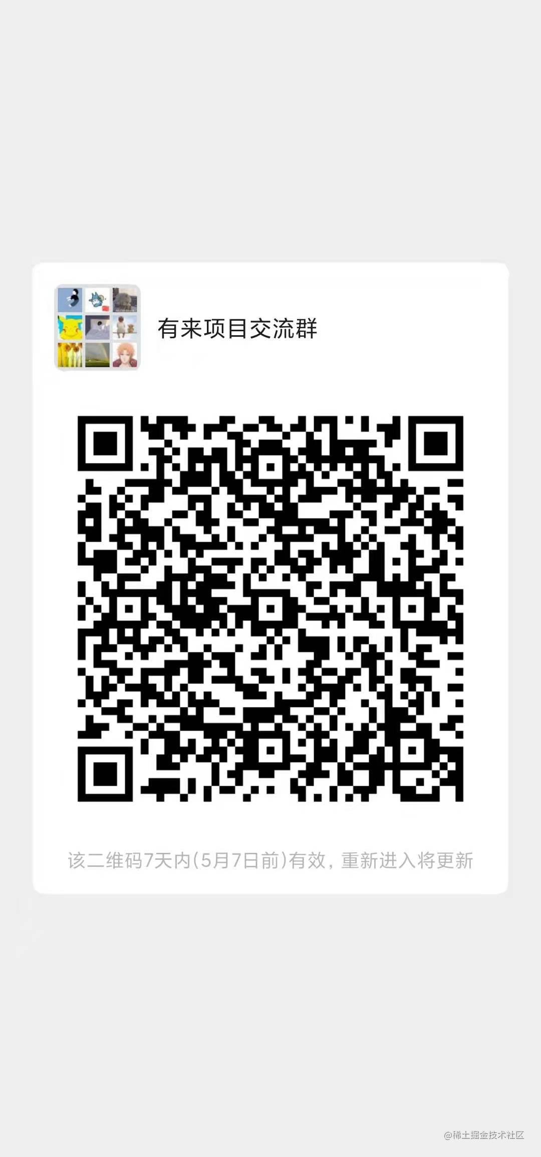 image-20210430010820093