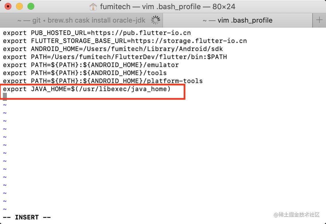 JDK 换将配置
