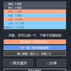 尘心染于2021-09-27 16:44发布的图片