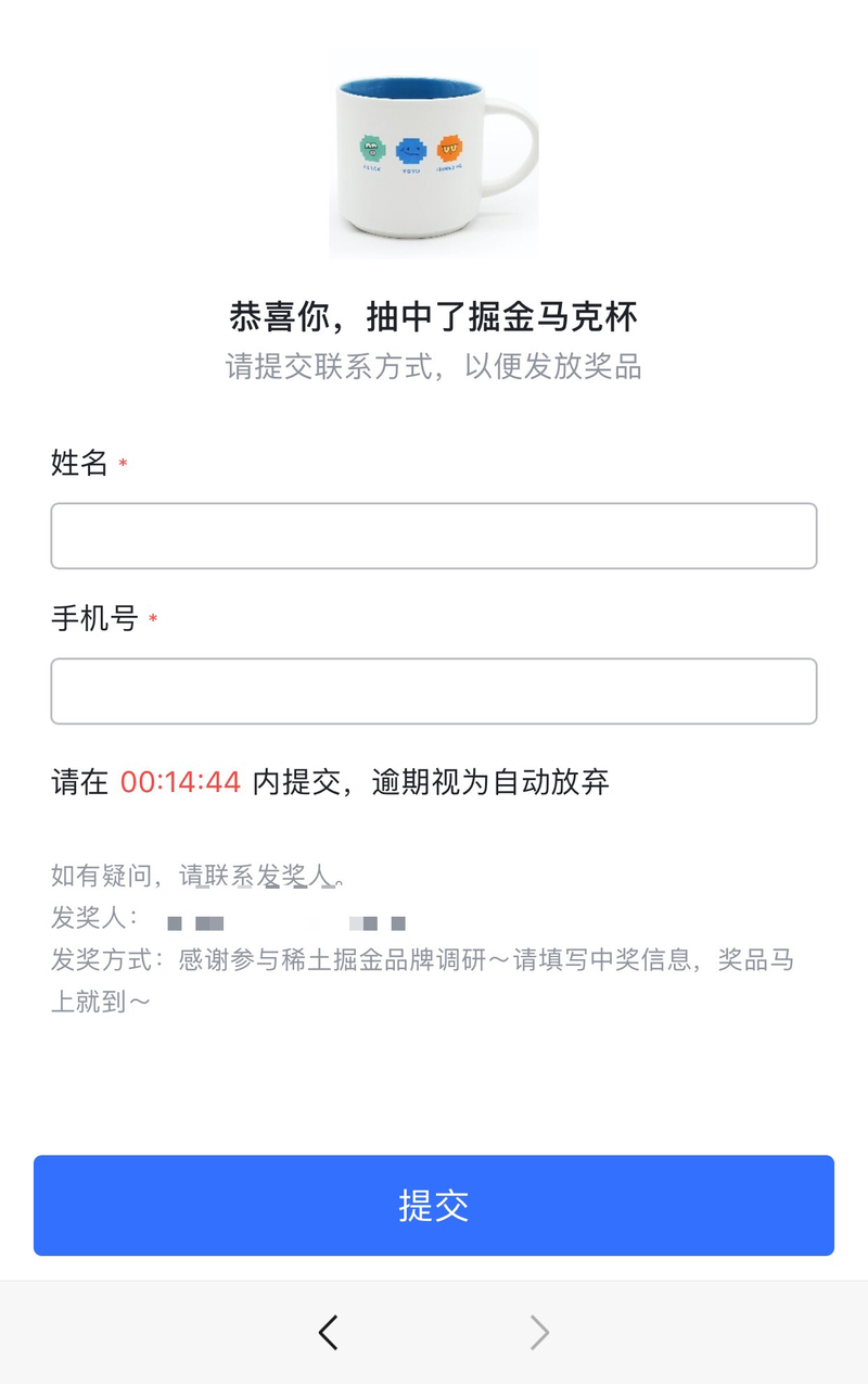 林小帅于2021-10-18 12:45发布的图片