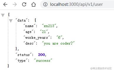node-koa-mock-request-v1-user